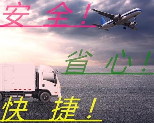 山东青岛到延庆物流公司欢迎您15954265007