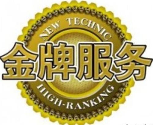 山东青岛到静海物流公司欢迎您15954265007