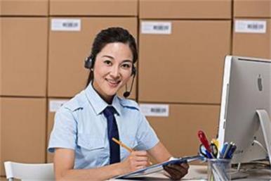 山东青岛到重庆物流公司欢迎您15954265007