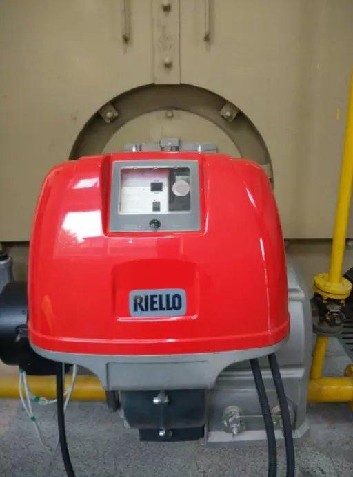 安徽低碳燃烧器